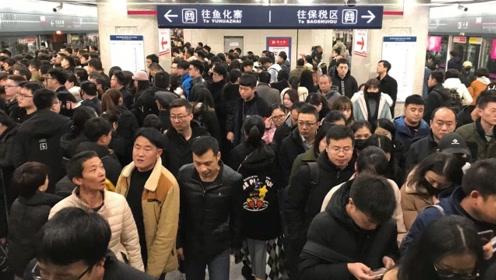 西安地铁早高峰常态化控流 高峰时提前5至10分钟出门