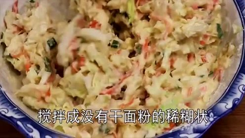 天冷多吃白菜,加三个蛋,孩子每天都吃光!