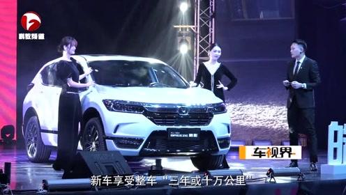 预算20万左右SUV最佳选择!广汽本田皓影上市,油耗优秀配置齐全