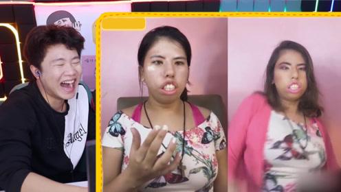 憋笑挑战:化妆改变一个人的气质,我忍不住笑了!