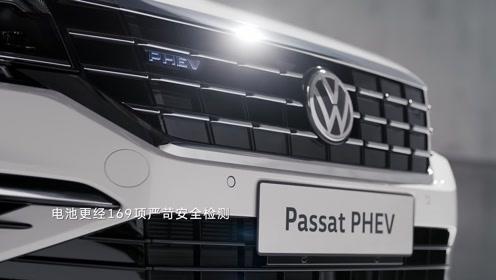 Passat phev-双限城市-油耗-大档
