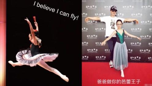 吴尊与女儿同框跳芭蕾,身体僵硬,没有对比就没有伤害