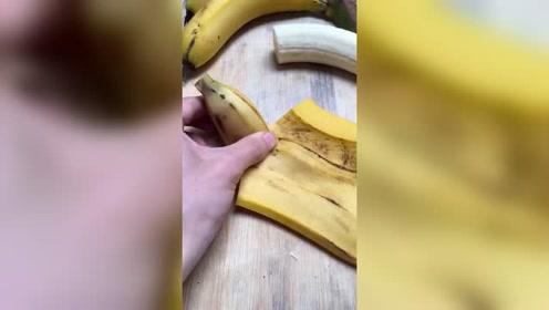 家里来客人了,香蕉应该这么切