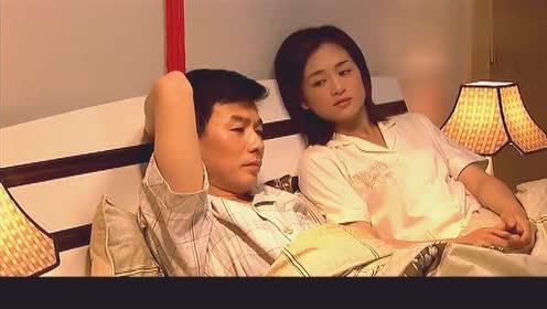 影视:老公没能力给妻子幸福,妻子半夜发泄,看的丈夫心痛无比