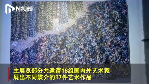 """让普通人定义整个展区用途,深圳""""欢乐宫殿""""展示前卫新媒体艺术"""