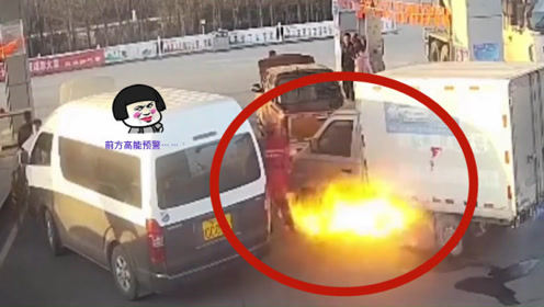 """恐怖!货车加油时""""漏油"""",司机竟突然打火,下一秒""""火势滔天"""""""