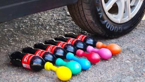 将气球裹在可乐瓶口,用汽车碾压可乐,气球的表现比可乐还精彩!