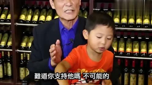 陈惠敏变成了慈祥的爷爷,竟讲了这句话,太可爱了!