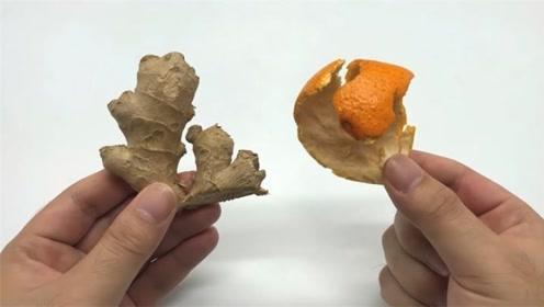 生姜和橘子皮放一起真厉害,男女人见了都夸赞,看完我也回家试试