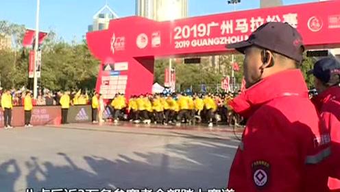 广州马拉松别样的风景 传递快乐与正能量