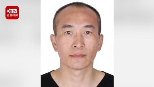 陕西悬赏5万元在押逃犯已抓捕归案 逃亡期间一人被杀 未确定是否其所为