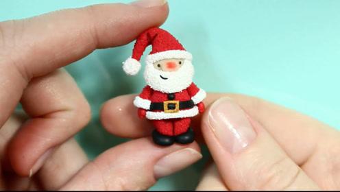 微世界DIY:迷你型圣诞老人