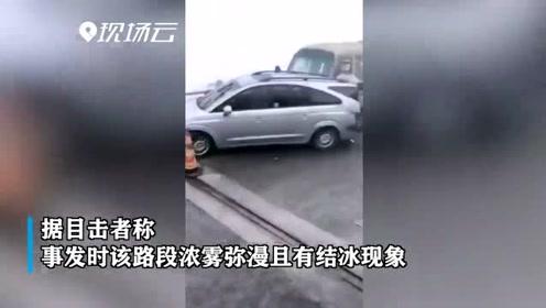 贵州高速突发多车追尾事故,目前伤亡不明