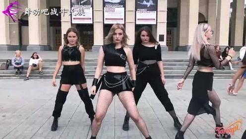 战斗民族姑娘翻跳《Adios》,网友:比明星还有范儿