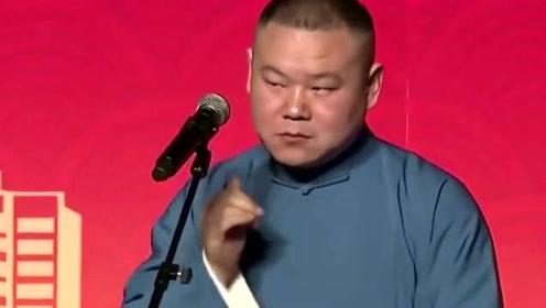 主办方深夜回应岳云鹏哭了:身不由己,网友:一点诚意都没有