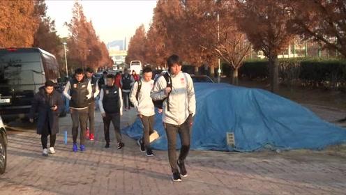 中国男女足全都抵达韩国开始备战 男足全程不对媒体开放