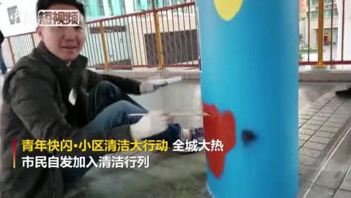 香港青年快闪清洁大行动第17周:艺术油彩修复小区