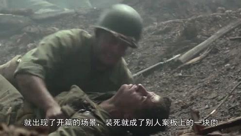 在战场躺下装死会怎么样?这个结局你绝对想不到!