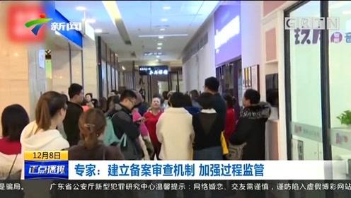 瑞思英语哈尔滨校区关停,引起补习机构集体信任危机