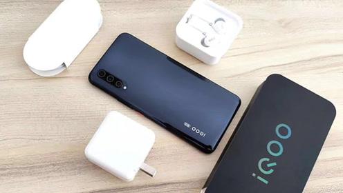 vivo拒绝高价低配!44W+骁龙855,网友:最便宜的5G手机