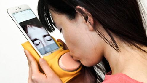 异地恋的福音!日本发明隔空接吻神器,有了它再也不怕见不到面了!