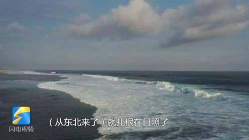 """这就是山东丨面馆老板:要让地道""""日照味""""的海沙子面 成为山东的美食名片"""