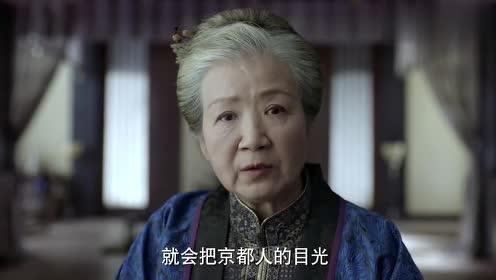 庆余年:您总是这样,什么都不许我做!