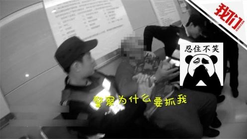 """老人醉驾被查高歌""""警察为什么要抓我"""" 一旁的特保表情亮了"""