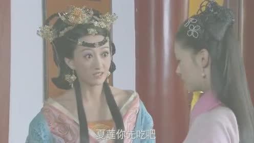 妃子趁皇上不在毒害皇后,就快要得手时,皇上来了