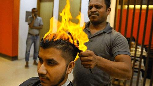 """印度人理发方式""""火了"""" 直接在头发上点火 不怕烧秃了吗?"""