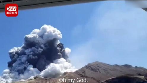 中国驻新使馆回应新西兰火山喷发:已确定一中国公民受伤