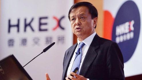 李小加:港交所未来将继续进行收购