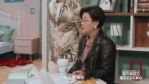 李少红指导刘白沙,一定要调动这场戏