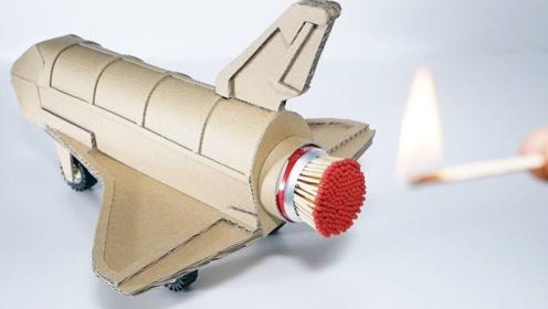 """老外拿火柴做""""火箭燃料"""",点燃后效果简直了,好想自己来一波"""