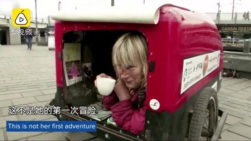 73岁奶奶从英国跑向尼泊尔:要走向世界 而不是等世界走向你