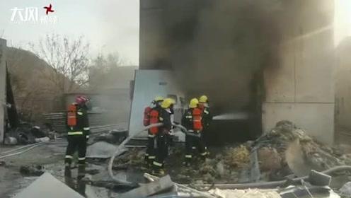 突发!西安一废弃厂房发生火情