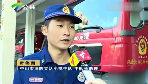 中山:接亲车队点鞭炮 车内爆炸有人伤