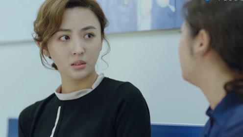 《我怕来不及》速看34:白洁因为孩子精神恍惚 张桂香反对魏志国招标