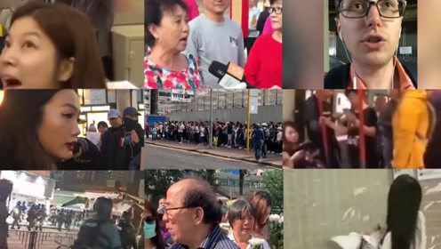"""不分国界与年龄!让香港市民的""""正义之声""""响彻云霄!"""