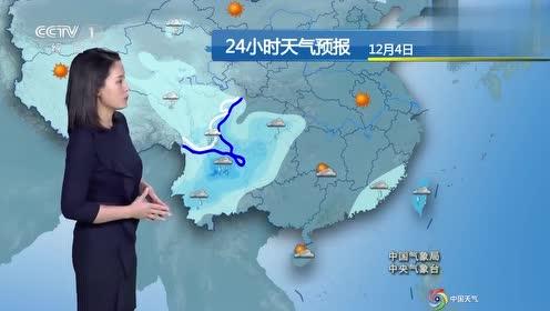 小到中雪+雨夹雪+台风!南海大风可达7级,5-6日东南沿海雨水增多