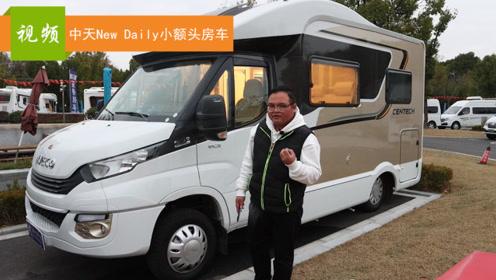 中天小额头T型房车,进口依维柯+电动升降床,具体售价多少?