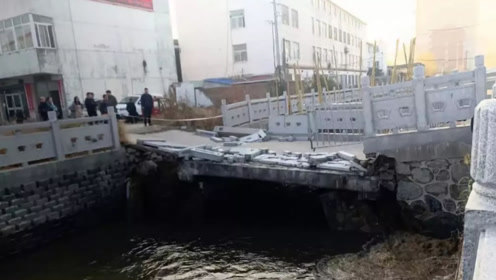 江苏淮安一座水泥桥突然坍塌 视频曝光坍塌过程