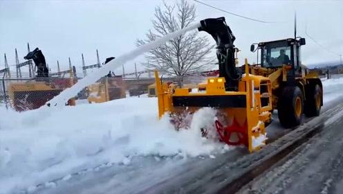 新型除雪机除雪,这样的机械设备还是第一次见,你看怎么样!