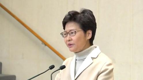 现场!反对派到外国摇尾乞怜叫嚣制裁香港 林郑月娥作出强势表态