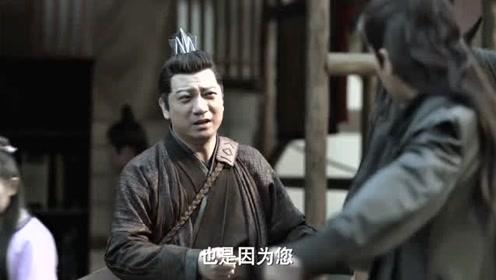 《庆余年》王启年担心范闲人犯被截不高兴,可他却在想别的