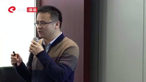 建信基金陶灿:需警惕2019年估值扩张较明显的企业