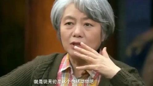 李玫瑾当众告诫,人跟人尤其是男女之间相处,一定要注意这两个点!
