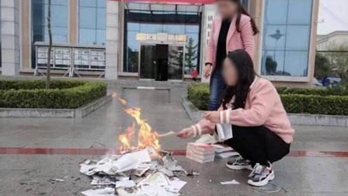 """镇原县通报""""图书馆焚烧盗版出版物""""情况:当事人将被追责"""