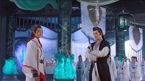 速看《从前有座灵剑山》第三十三集 王陆问心剑试探盛京仙门