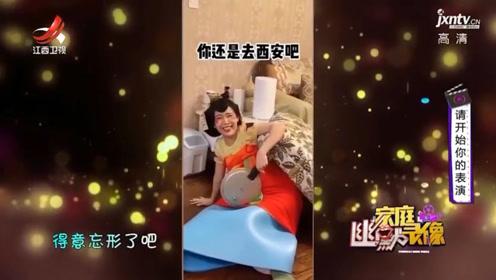 """大唐不倒翁小姐姐爆红网络,无数人争相模仿,上演""""花式翻车""""!"""